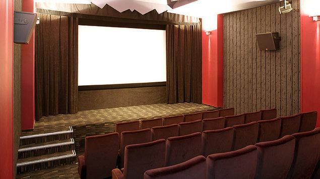 Priestory kina MAT v Prahe.
