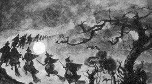 Dejiny čarodejníctva