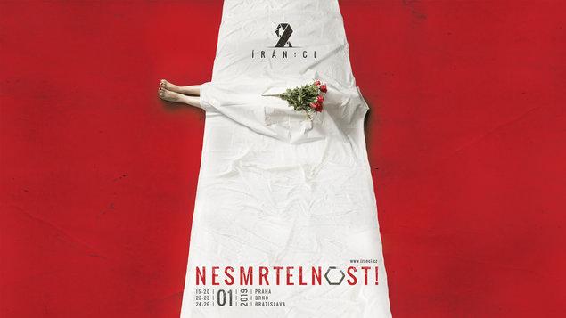 Filmový festival ÍRÁNCI