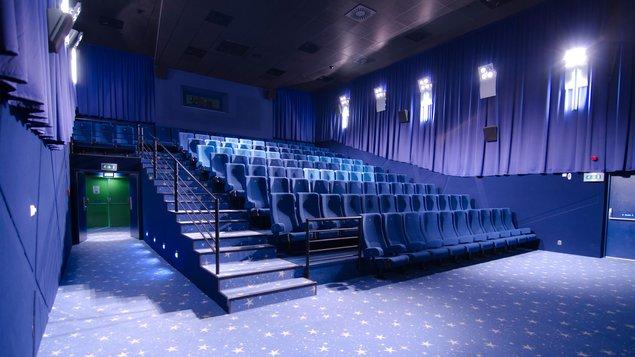 92b017b81 O kine Ster Century Cinemas Prievidza | Ster Century Cinemas Prievidza