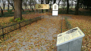 Štefan Koháry memorial