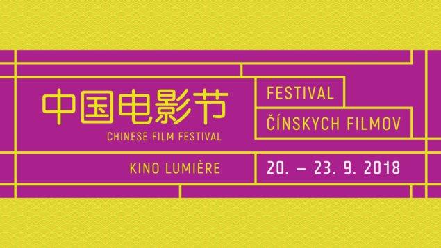 Festival čínskych filmov 2018